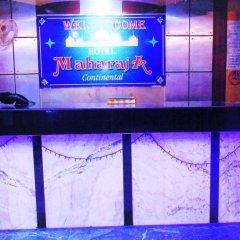 Hotel Maharaja Continental развлечения