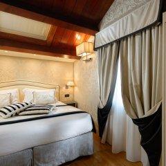 Hotel Olimpia Venice, BW signature collection 3* Полулюкс с различными типами кроватей фото 2