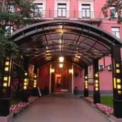 Гостиница Максима Заря фото 3
