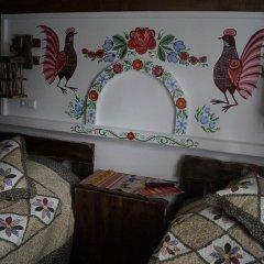 Мини-Отель RedVill развлечения