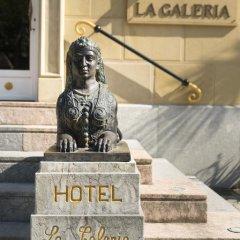 Отель La Galeria Сан-Себастьян фото 3