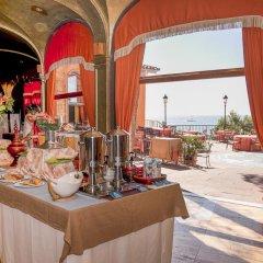 Rigat Park & Spa Hotel 5* Президентский люкс фото 5