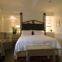 Отель Hassler Roma 5* Номер Делюкс с различными типами кроватей