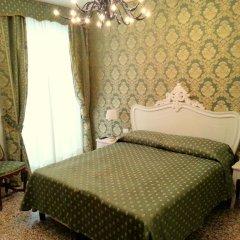 Отель Casa Dolce Venezia Guesthouse 3* Номер категории Эконом с двуспальной кроватью