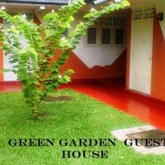 Отель Green Garden Guest House Номер Бизнес с различными типами кроватей фото 4