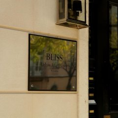 Апартаменты Bliss Lisbon Apartments - Avenidas интерьер отеля фото 3