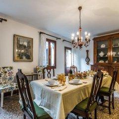Отель Ca' Affresco 2 Италия, Венеция - отзывы, цены и фото номеров - забронировать отель Ca' Affresco 2 онлайн питание фото 3