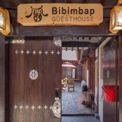 Отель Bibimbap Guesthouse 2* Стандартный номер с различными типами кроватей фото 13