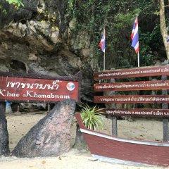 Отель Gems Guesthouse Таиланд, Краби - отзывы, цены и фото номеров - забронировать отель Gems Guesthouse онлайн приотельная территория