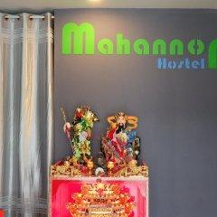 Zen Hostel Mahannop Бангкок интерьер отеля фото 2