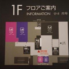 Отель First Cabin Akihabara Япония, Токио - отзывы, цены и фото номеров - забронировать отель First Cabin Akihabara онлайн с домашними животными