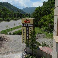Отель Otevan парковка