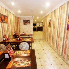 Taksim House Hotel Турция, Стамбул - отзывы, цены и фото номеров - забронировать отель Taksim House Hotel онлайн спа