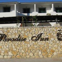 Отель Paradise Inn фото 2