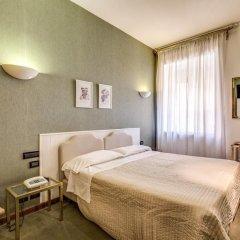 Hotel King 3* Стандартный номер с 2 отдельными кроватями фото 7