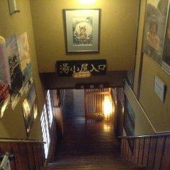 Отель Ryokan Fujimoto Минамиогуни интерьер отеля фото 2