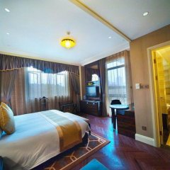 Hengshan Picardie Hotel комната для гостей фото 2