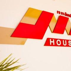 Отель JJW House Таиланд, пляж Май Кхао - 1 отзыв об отеле, цены и фото номеров - забронировать отель JJW House онлайн бассейн