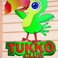 Ulusoy Kemer Holiday Club Турция, Кемер - 3 отзыва об отеле, цены и фото номеров - забронировать отель Ulusoy Kemer Holiday Club онлайн детские мероприятия фото 2