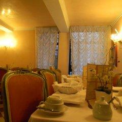Pantalon Hotel гостиничный бар