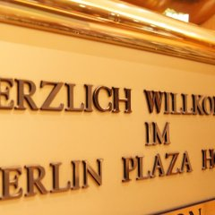 Berlin Plaza Hotel am Kurfurstendamm спортивное сооружение