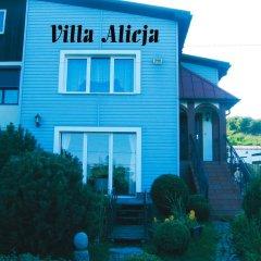 Отель Villa Alicja Стандартный номер с различными типами кроватей