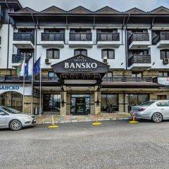Отель Bansko SPA & Holidays парковка