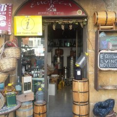 Отель Umberto 33 Пьяцца-Армерина гостиничный бар