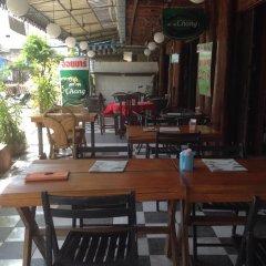 Отель Nuanchan Tour&House Таиланд, Краби - отзывы, цены и фото номеров - забронировать отель Nuanchan Tour&House онлайн питание
