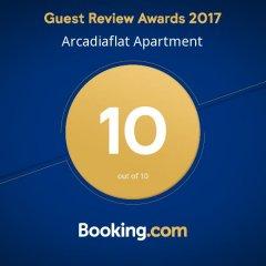 Апартаменты Arcadiaflat Apartment спортивное сооружение