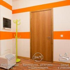 Апартаменты Этажи на Союзной Апартаменты с различными типами кроватей фото 12