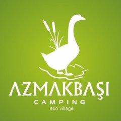 Azmakbasi Camping Турция, Атакой - отзывы, цены и фото номеров - забронировать отель Azmakbasi Camping онлайн спа