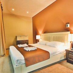 Отель Dolabauri 4* Номер Делюкс с различными типами кроватей