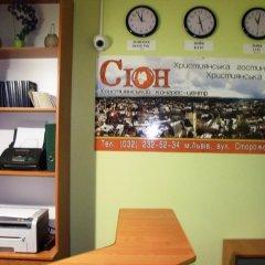 Гостиница One Eight Украина, Львов - отзывы, цены и фото номеров - забронировать гостиницу One Eight онлайн интерьер отеля
