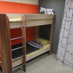 Гостиница Хостел Camin в Перми 2 отзыва об отеле, цены и фото номеров - забронировать гостиницу Хостел Camin онлайн Пермь детские мероприятия