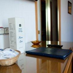 Hotel Trafalgar 3* Стандартный номер с различными типами кроватей фото 4