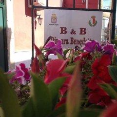 Отель Dimora Benedetta Бари интерьер отеля