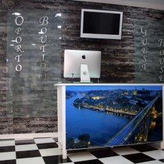 Отель Oporto Boutique Guest House интерьер отеля