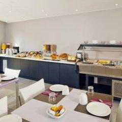 Отель Séjours et Affaires Paris Malakoff 2* Студия с различными типами кроватей фото 16