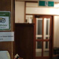 Отель Pension Grace Хакуба питание фото 3