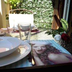 Апартаменты Laterano Apartment Рим питание