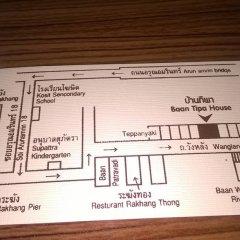 Отель Baan Tipa House Wanglang городской автобус