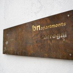 Отель bnapartments Carregal интерьер отеля