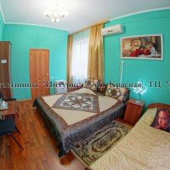 Гостиница Императрица Стандартный номер с разными типами кроватей фото 29