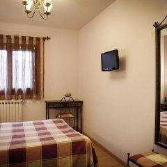 Отель Hostal Ametzaga?A Улучшенный номер фото 8