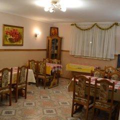 Гостиница Sadyba Novynka питание