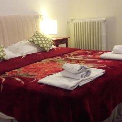 discovery hostel комната для гостей фото 5