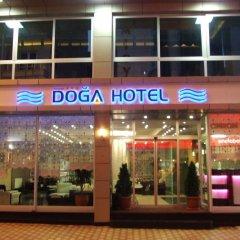 DOGA Hotel Номер Делюкс с различными типами кроватей