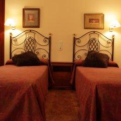 Hotel Los Arcos комната для гостей фото 3