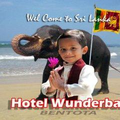 Отель Wunderbar Beach Club Hotel Шри-Ланка, Бентота - отзывы, цены и фото номеров - забронировать отель Wunderbar Beach Club Hotel онлайн спортивное сооружение